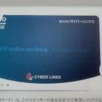 サイバーリンクス3683株主優待3