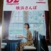 スターツ出版7849株主優待4