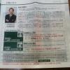 エスクロー・エージェント・ジャパン6093株主総会1