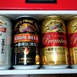 キリンホールディングス2503株主優待3