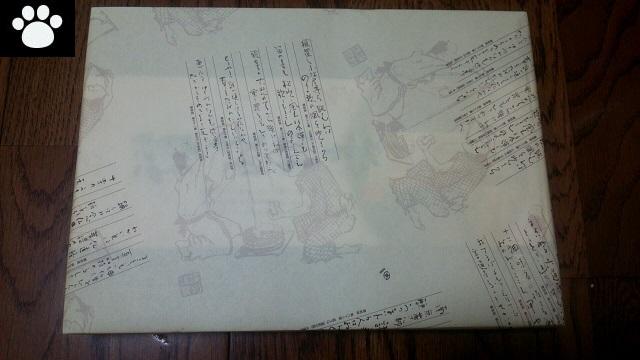 サーラコーポレーション2734株主優待1