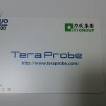 テラプローブ6627株主優待3