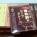 トラスコ中山(9830)株主優待6