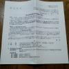 DVX3079株主総会1