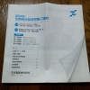 日本製紙3863株主総会1