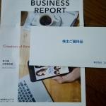 エムアップ3661株主優待1