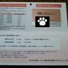 三越伊勢丹3099株主総会1