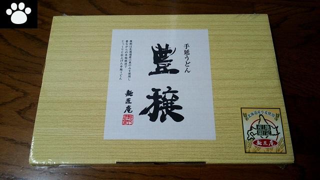 NECキャピタルソリューション8793株主優待1