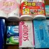 日本製紙3863株主優待3