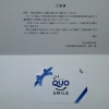 ITbook3742株主優待2