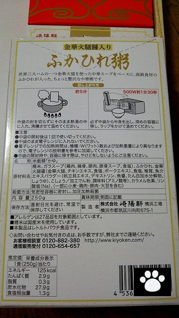 サカタのタネ1337株主優待7