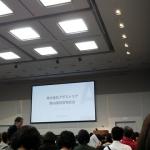 アダストリア2685経営報告会3