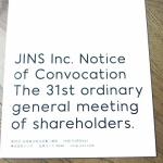 ジンズ3046株主総会1