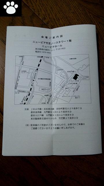 コシダカホールディングス2157株主総会2