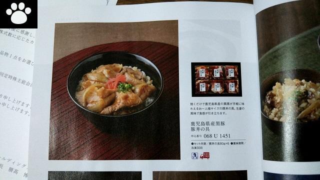 コシダカホールディングス2157株主優待2