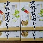 日本コンセプト9386株主優待2