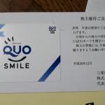 タカキタ6325株主優待2
