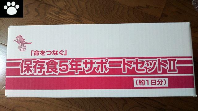 日本ドライケミカル1909株主優待2