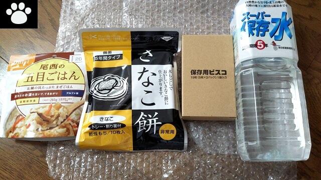 日本ドライケミカル1909株主優待3