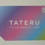 TATERU1435株主優待2019040303
