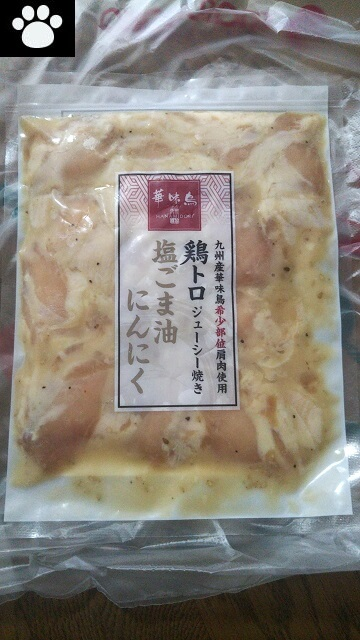 ヒューリック3003株主優待2019050405