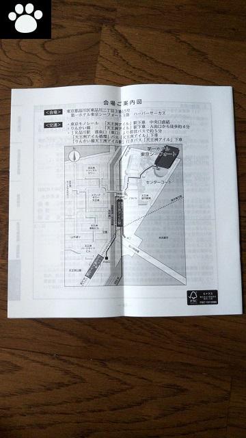 平河ヒューテック5821株主総会2019062302