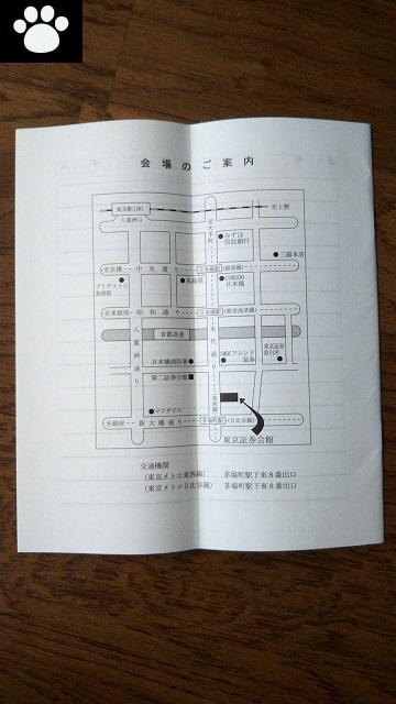 堀田丸正8105株主総会2019062202