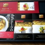 内外トランスライン9384株主優待2019062202