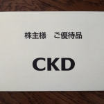 CKD6407株主優待2019072701