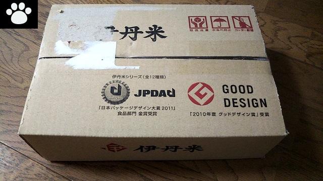 関西スーパーマーケット9919株主優待2019071801