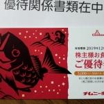 チムニー3178株主総会2019081902