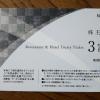 リゾートトラスト4681株主優待2019083102