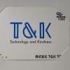 T&K TOKA4636株主優待2019081902
