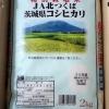 エコス7520株主優待2019090702