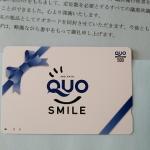エイジア2352株主優待2019101202