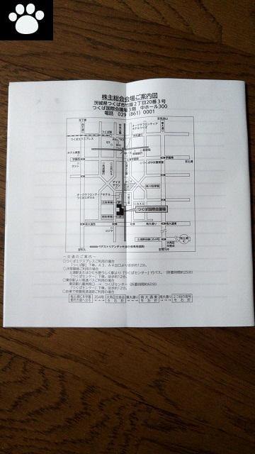 ライトオン7445株主総会2019111701