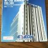エクセディ 7278株主総会2020061501