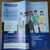 東京個別指導学院4745株主総会2021060201