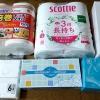 日本製紙3863株主優待2021081603